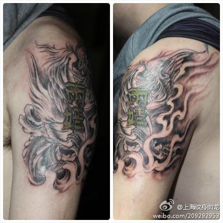 由龙设计手臂凤凰纹身图片